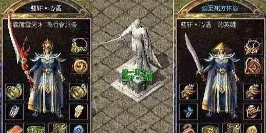战斗复古神途里技巧分析教你玩好战士 复古神途 第1张