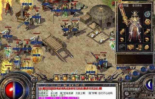 新开超级变态传奇里游戏达人分享火龙神殿攻略 新开超级变态传奇 第1张