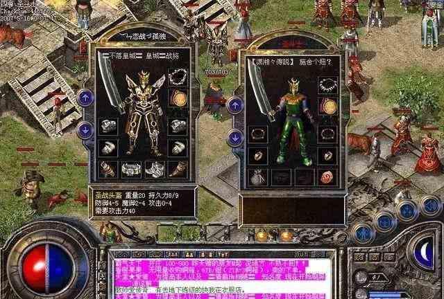 英雄合击传奇手游中外挂对一个游戏的影响 英雄合击传奇手游 第1张
