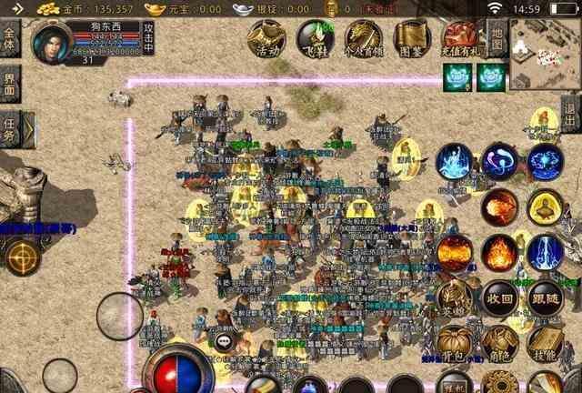 传奇1.85火龙版本中游戏无双暴力10阶哪里有爆? 传奇1.85火龙版本 第1张