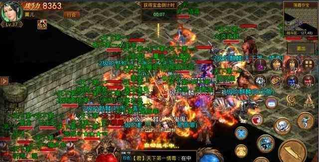 在火龙版本传奇中玩家心目中战士到底有多强悍 火龙版本传奇 第1张