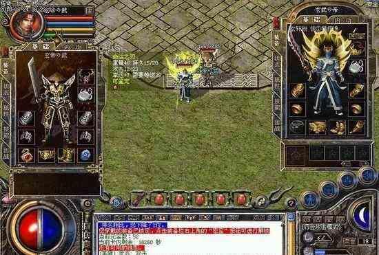 嘟嘟传奇官网的游戏里面的三种职业 嘟嘟传奇官网 第2张