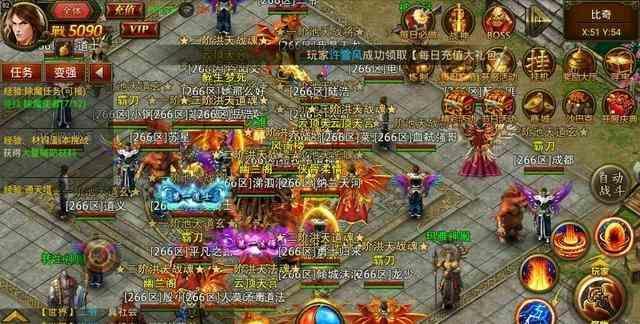 丽江传奇中终极地图 丽江传奇 第1张