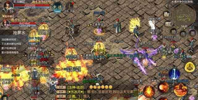 传奇1.85火龙版本中游戏神器绝版狂人爆斩可以打满12星吗? 传奇1.85火龙版本 第1张