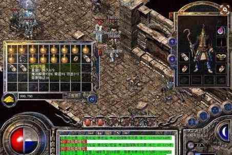 初级sf传奇发布网站的战士的玩法和升级技巧分享 sf传奇发布网站 第2张