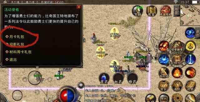 初级sf传奇发布网站的战士的玩法和升级技巧分享 sf传奇发布网站 第1张