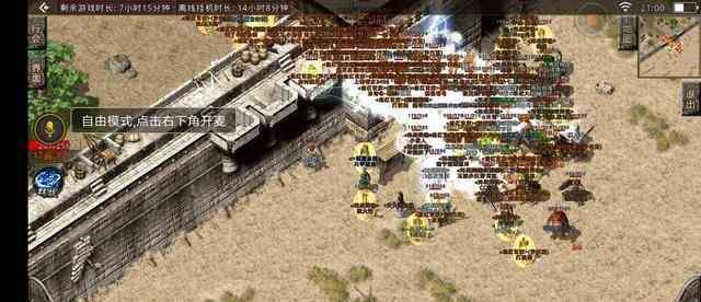 升sf123中武器配方 sf123 第1张
