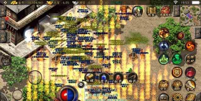 升超变传奇网站的武器有风险玩家需谨慎 超变传奇网站 第1张