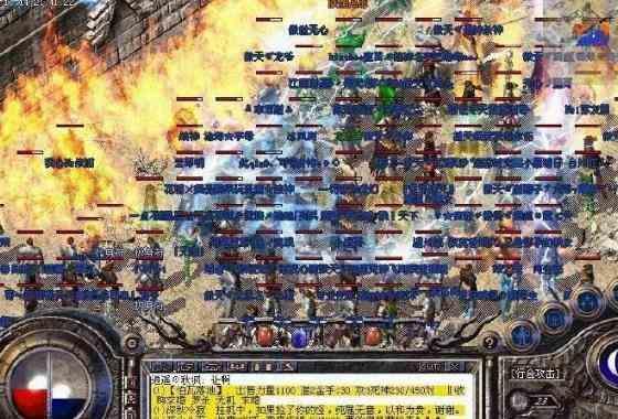 176五区三军30ok传奇里将士战玛法亦敌亦友铸激情 30ok传奇 第1张