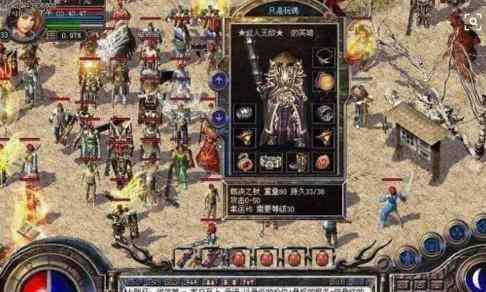 在sf999网站的游戏中道具的使用攻略 sf999网站 第1张
