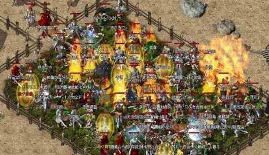 30ok网通传奇里虹魔套装提高玩家吸血效果 30ok网通传奇 第1张