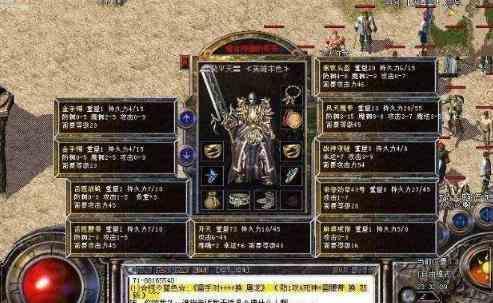 热血传奇sf网站里战士才是最终的王者 热血传奇sf网站 第1张