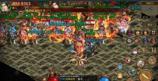 PK战斗是不可或缺的1.85英雄合击里游戏元素 1.85英雄合击 第1张