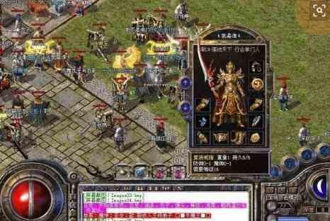 神器传奇版本中战士职业值得玩家拥有 神器传奇版本 第1张