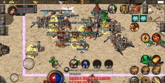 80火龙传奇中战士组合太废了 80火龙传奇 第2张