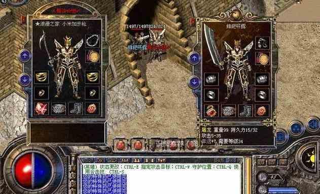 在打不开zhaosf中玩家心目中战士到底有多强悍 打不开zhaosf 第1张
