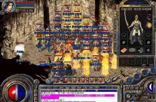 sf123的游戏散人决战天地年兽boss分享 sf123 第1张