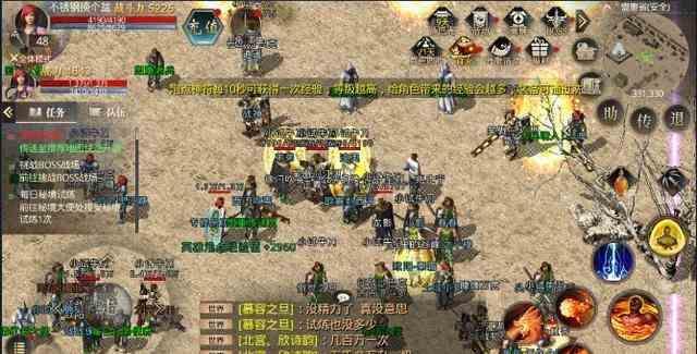 sf发布站中战士从初期开始的升级攻略 sf发布站 第1张