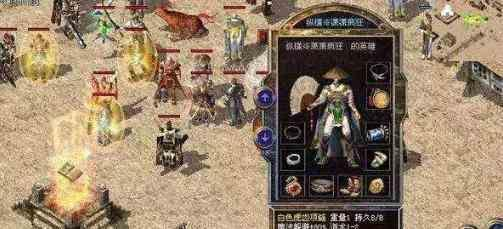 wg999官网中游戏初期怎样快速打死BOSS wg999官网 第1张