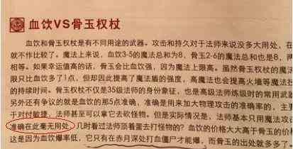 中江湖英雄合击传奇手游的称号有必要弄吗? 英雄合击传奇手游 第2张