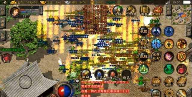 传奇sif里魔血神器让道士玩家感受血多的快感 传奇sif 第2张