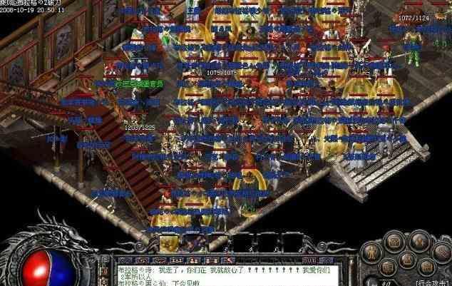 传奇传奇私服里游戏诡术妖姬乐芙兰在什么地图里面可以找到? 传奇传奇私服 第1张