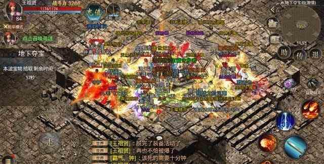 热血传奇sf发布里法师PK战斗出于无奈 热血传奇sf发布 第1张