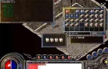 遗忘神器传奇的游戏里面的汹涌君不见沙场征战带在哪里爆出? 遗忘神器传奇 第2张