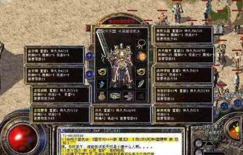 混超变态传奇私服中石墓阵的战士玩家 超变态传奇私服 第2张