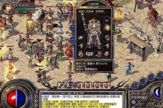 金币传奇合击的平民战士玩家应优先选择暴击装备 金币传奇合击 第1张