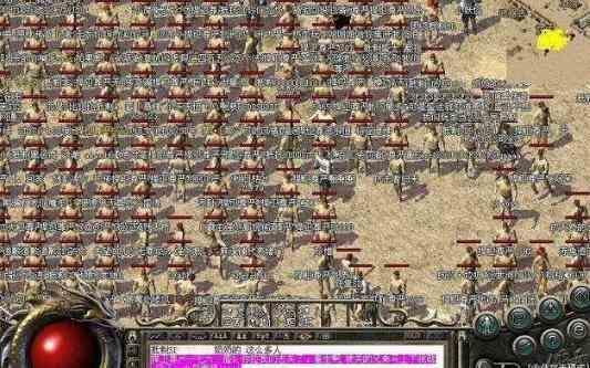 解析沙巴克的嘟嘟传奇的专用地图 嘟嘟传奇 第2张