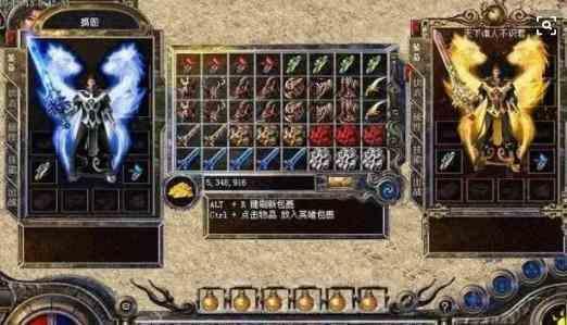 神途私服中游戏里面的米奈希尔冰霜之主武器是在哪里打到的? 神途私服 第1张