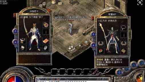 最新开的传奇私服的玩家要怎样走才能够找到尸王殿 最新开的传奇私服 第2张