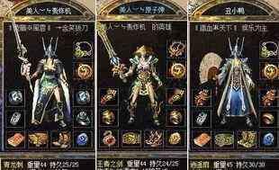 最新开的传奇私服的玩家要怎样走才能够找到尸王殿 最新开的传奇私服 第1张
