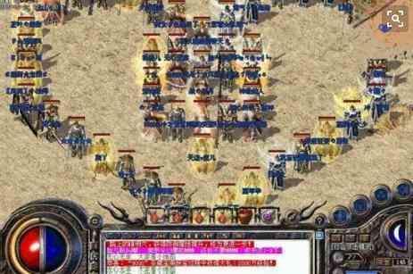 复古单职业的游戏里面的紫虚上人在什么地图? 复古单职业 第1张