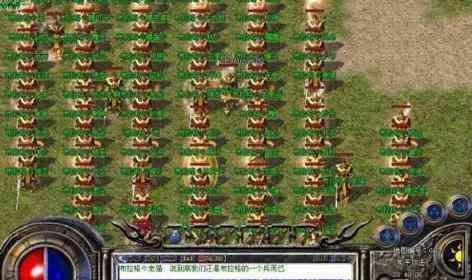 1.80复古传奇的战士付出多因此才强大 1.80复古传奇 第1张