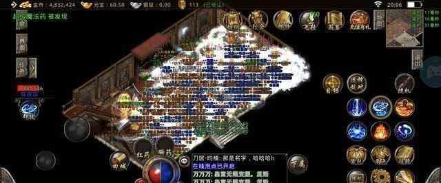 浅析chuanqisifu中法师如何发挥自身最强实力 chuanqisifu 第2张