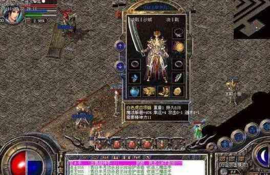火龙传奇版本里资深玩家分享各属性的实用性 火龙传奇版本 第2张