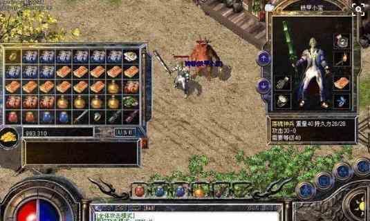 火龙传奇版本里资深玩家分享各属性的实用性 火龙传奇版本 第1张
