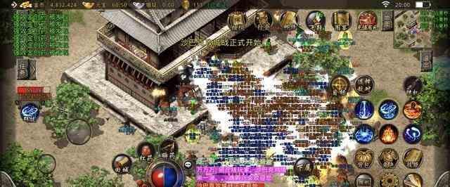 升级chuanqi私服中武器要靠平时的摸索 chuanqi私服 第1张