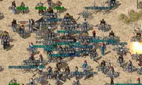 1.80【最新sf传奇里烈焰战魂】组队卷地图,练级又打宝 最新sf传奇 第1张