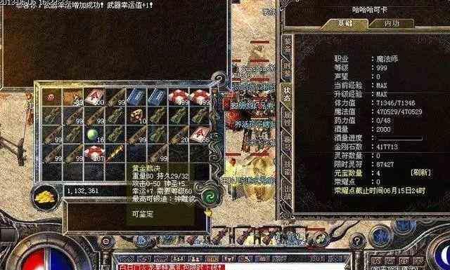 zhaosf网站的游戏也是利益的结合 zhaosf网站 第2张