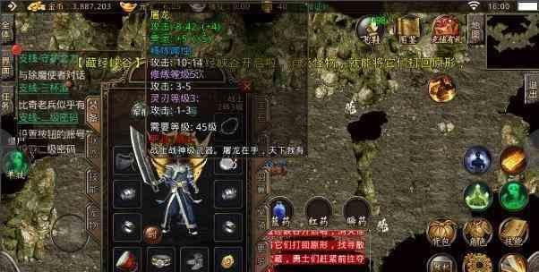 zhaosf网站的游戏也是利益的结合 zhaosf网站 第1张