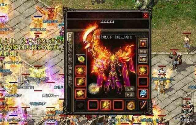 热血传奇官网中玩游戏也会给人带来收获 热血传奇官网 第1张