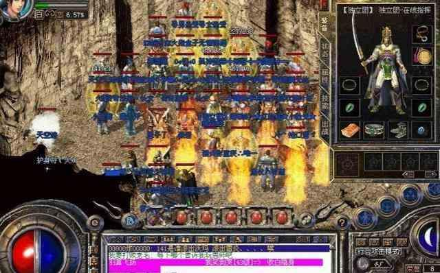 30ok传奇里资深玩家谈狐月神殿的打法 30ok传奇 第2张