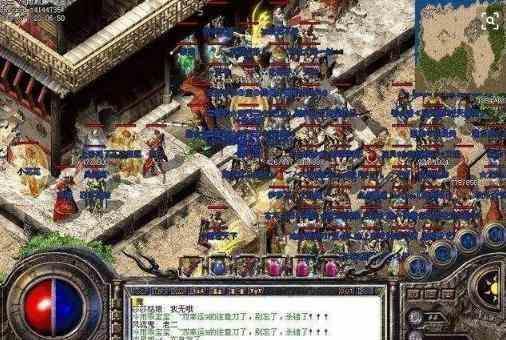 分析1.80战神终极中战士与道士战斗状况 1.80战神终极 第2张