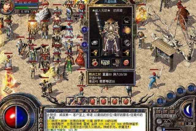 论发布站里金币在游戏中的重要性 发布站 第2张