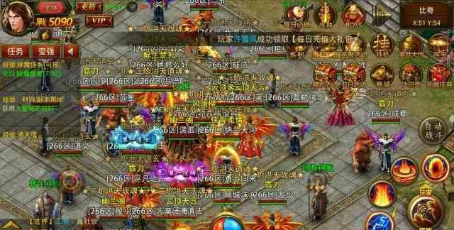 传奇sifu里游戏388充值地图爆率高吗? 传奇sifu 第2张