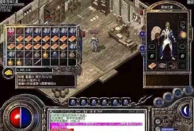 传奇sifu里游戏388充值地图爆率高吗? 传奇sifu 第1张