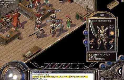 老传奇复古中玩家带你了解黑石地牢地图 传奇复古 第1张